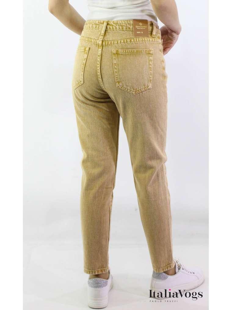 Женские джинсы MB1333