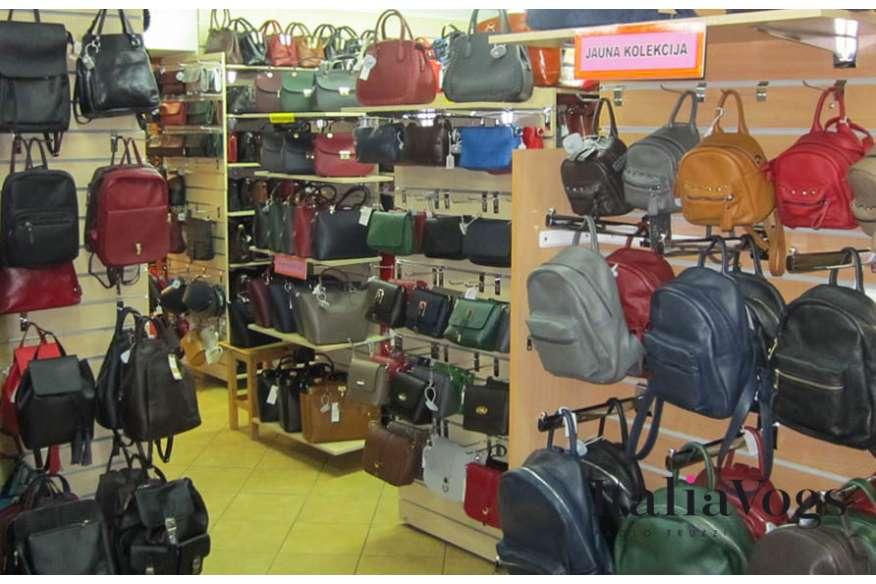 Женкие кожаные сумки