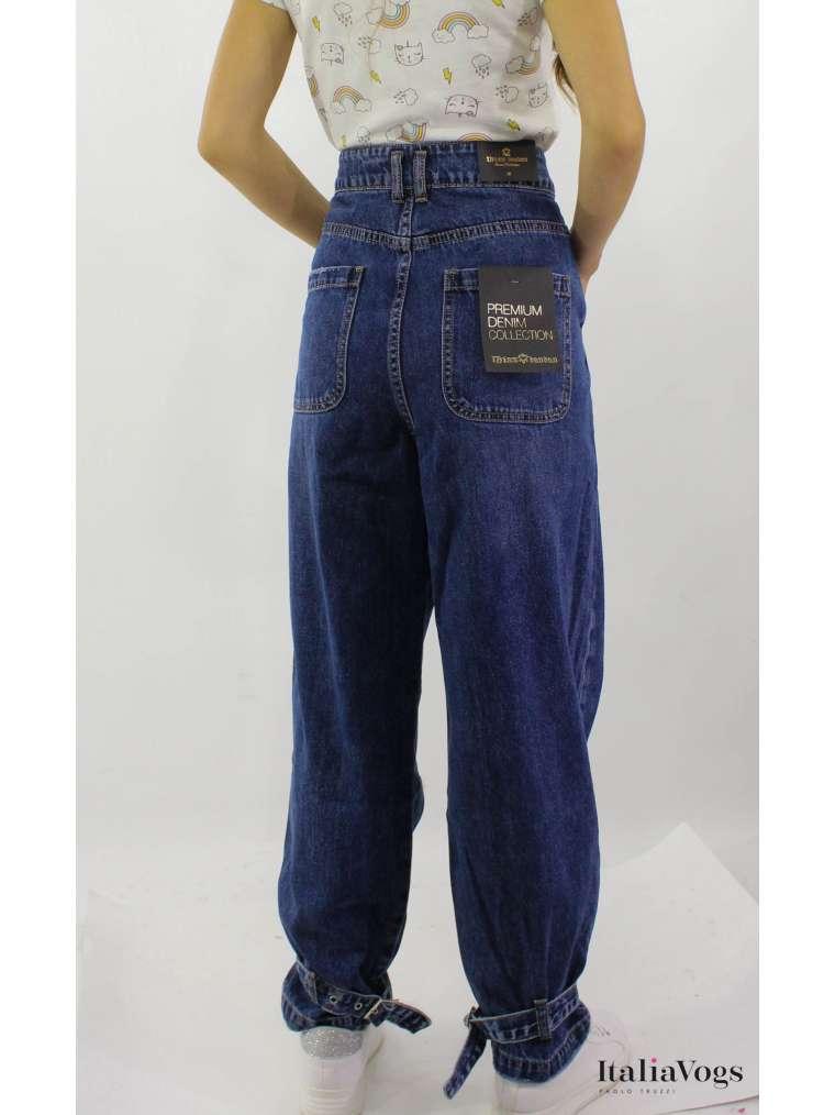 Женские джинсы MB512